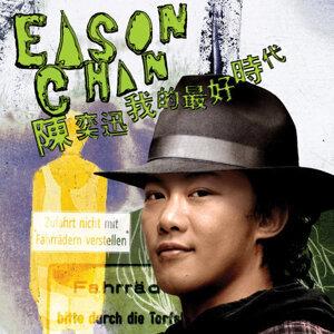陳奕迅 (Eason Chan) - 我的最好時代