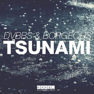 Electronic Dance Music 🎧