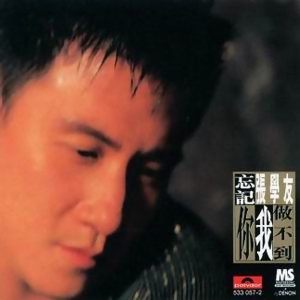 Stanley Chiang 的歌單