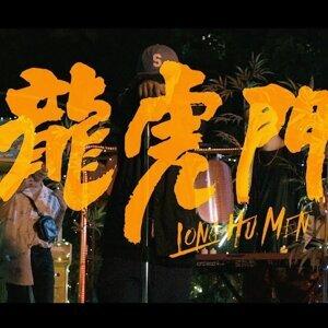 台灣有嘻哈