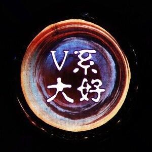 視覺系樂團ビジュアル系バンドpart3(20180414總整理)
