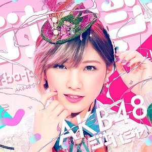 AKB48三劍客中的正經女孩,從研究生岡田奈奈到CENTER岡田奈奈