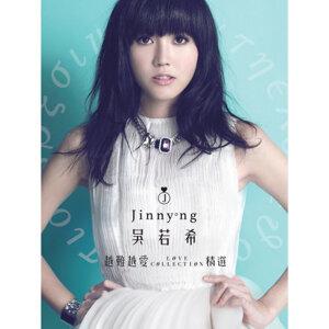 Cantonese songs