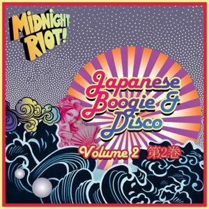 Miki J - Japanese Boogie & Disco, Vol. 2