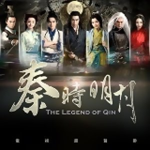 中國電視劇