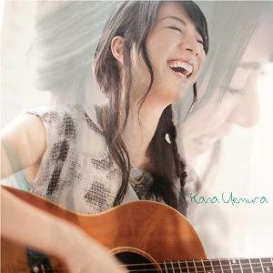 JPOP魅力編曲 ‧吉他篇:女聲。