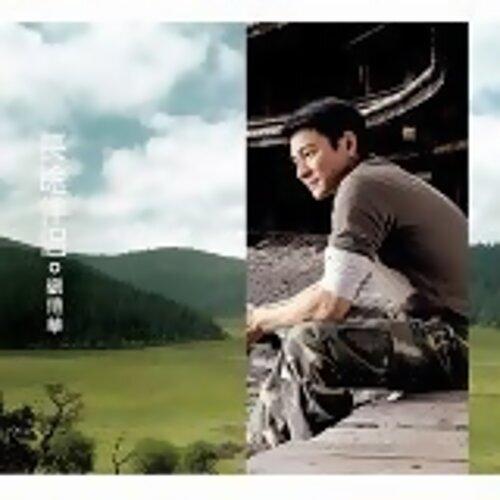 劉德華 (Andy Lau) - 長途伴侶