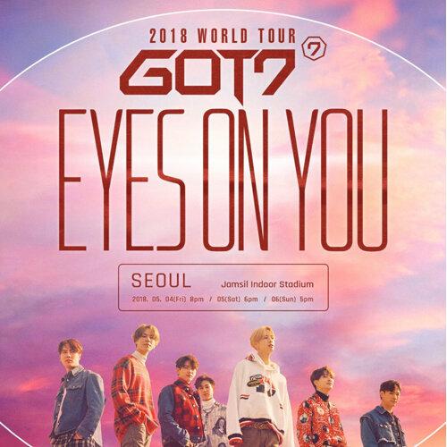 Got7 World Tour 2018