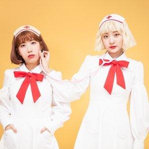 臉紅的思春期 2018 Travel Together 台北演唱會
