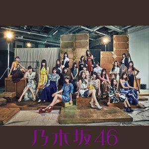 乃木坂46 - インフルエンサー(Special Edition)