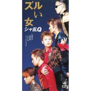 1992年デビュー / 結成のアーティストたち