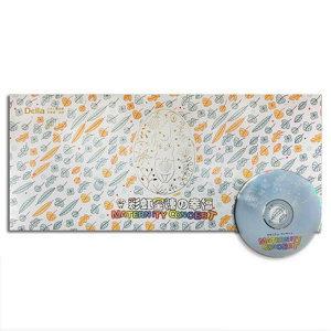 髙梨真実(小提琴)+松本飛鳥(鋼琴)+堀沢真己(大提琴) - Maternity Concert (彩虹蜜糖的幸福)