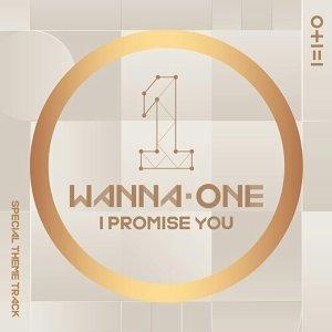 因為你聽過 I PROMISE YOU (I.P.U.) - Special Theme Track