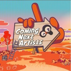 Coming Next Artists Vol.3