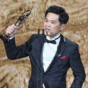 歷屆金曲台語男歌手