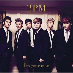 2PM日本盤音源一挙解禁!