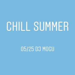 夏天的音樂可以Chill一下