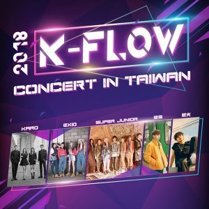 2018 K-FLOW CONCERT 演唱會歌單