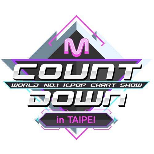 2018 M COUNTDOWN in TAIPEI 出席陣容陸續公開!