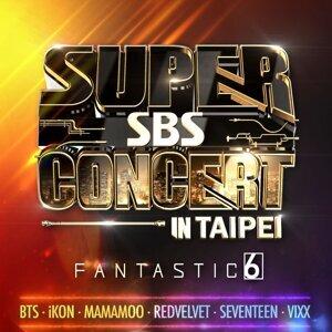 2018 SBS SUPER CONCERT 台北場演出歌單