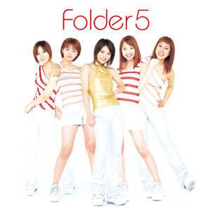 Folder5を知る20のこと