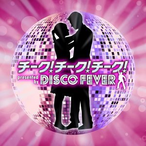 チーク!チーク!チーク presented by Disco Fever