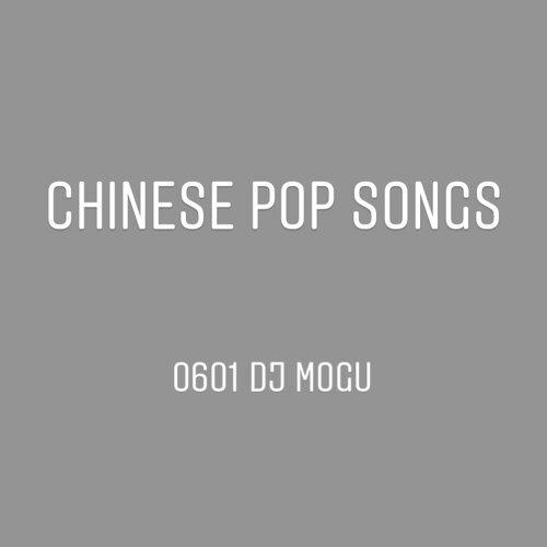 華語70.80.90Y世代的歌