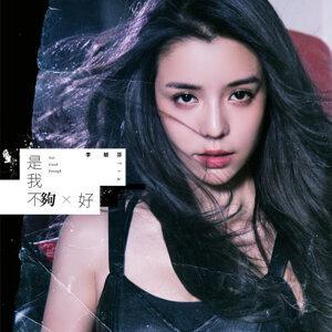 華語女歌手
