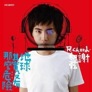 謝和弦 (R-chord)