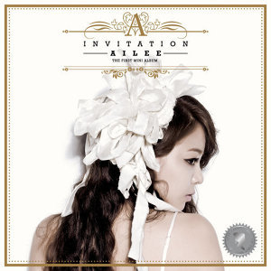 Ailee (에일리)