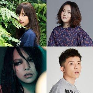 中華音樂人交流協會 2017 十大單曲暨專輯