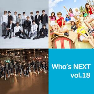 2018年注目! 韓国発の新たな才能たち
