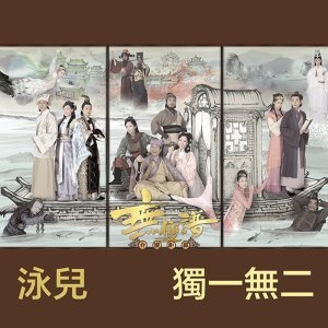 📺 TVB