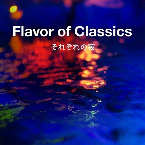 Flavor of Classics -それぞれの夜-