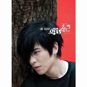 Leo華K歌の🈲歌單🎶🎵