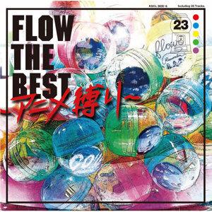 FLOW 15th Anniversary TOUR 2018「アニメ縛り」FINAL(2018.07.01 豊洲PIT)