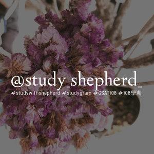 牧羊人讀書歌單🎧