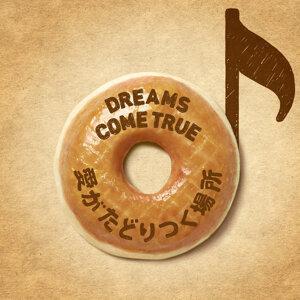 7月7日、晴れ。ドリカムの日に聴くラブソング♪