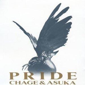 恰克與飛鳥 (CHAGE and ASKA)