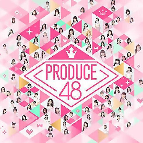 《PRODUCE 48》比賽歌曲精選