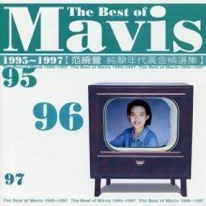 1990年K歌金曲