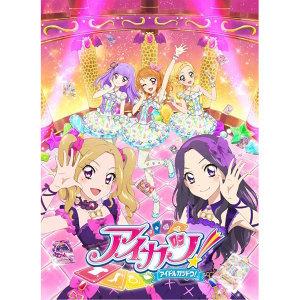 TVアニメ「アイカツ!」主題歌・挿入歌