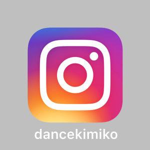 KIMIKO的Instagram歌單