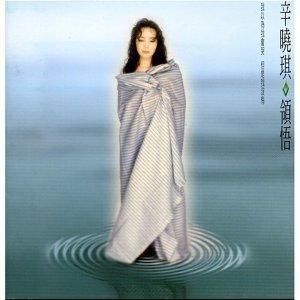 楊培安 (Roger Yang) - 楊培安III