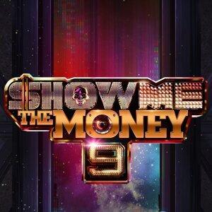 《Show Me the Money》歷屆熱門選輯