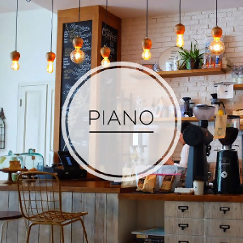 爵士嘻哈☕️鋼琴咖啡館Piano Cafe