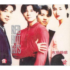 打開天空 // Summer Red Hot Hits //
