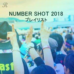 NUMBER SHOT 2018 プレイリスト