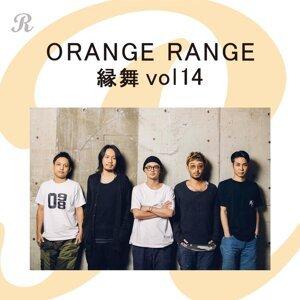 ORANGE RANGE 縁舞vol14
