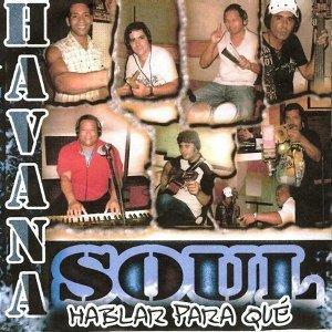 哈瓦那音樂咖啡館